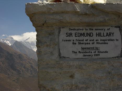 мемориал Эдмунда Хиллари